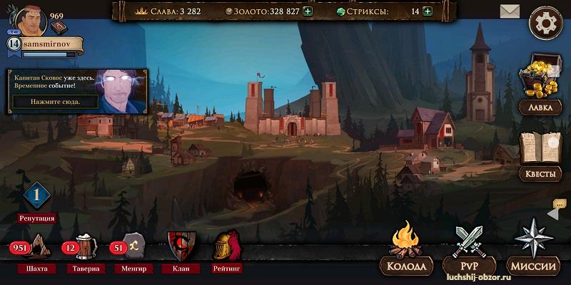 Экран игры Ash of Gods Tactics