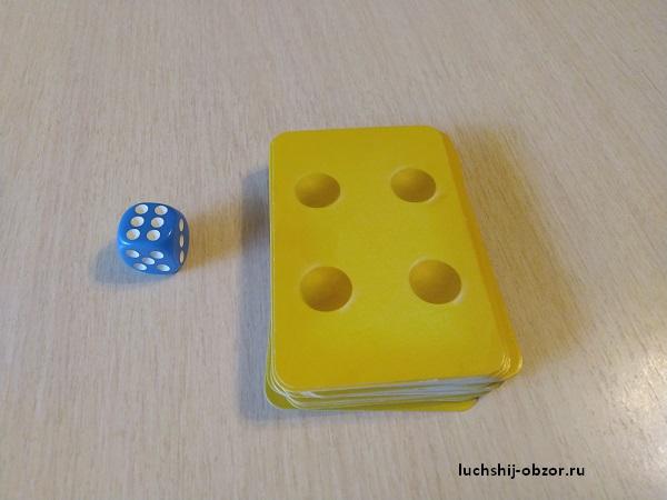 Комплект для игры День сырка: колода карт (36) и обычный кубик