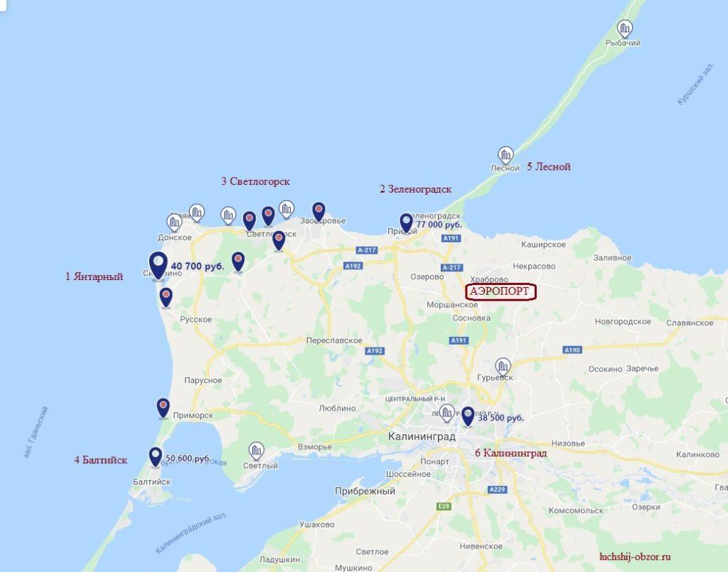 Карта с основными местами для отдыха летом на море в Калининграде