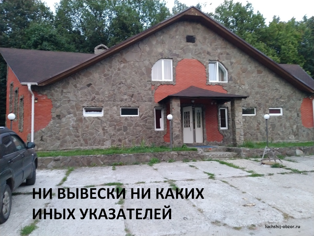 Фотография гостевого дома Изба в Йошкар-Оле