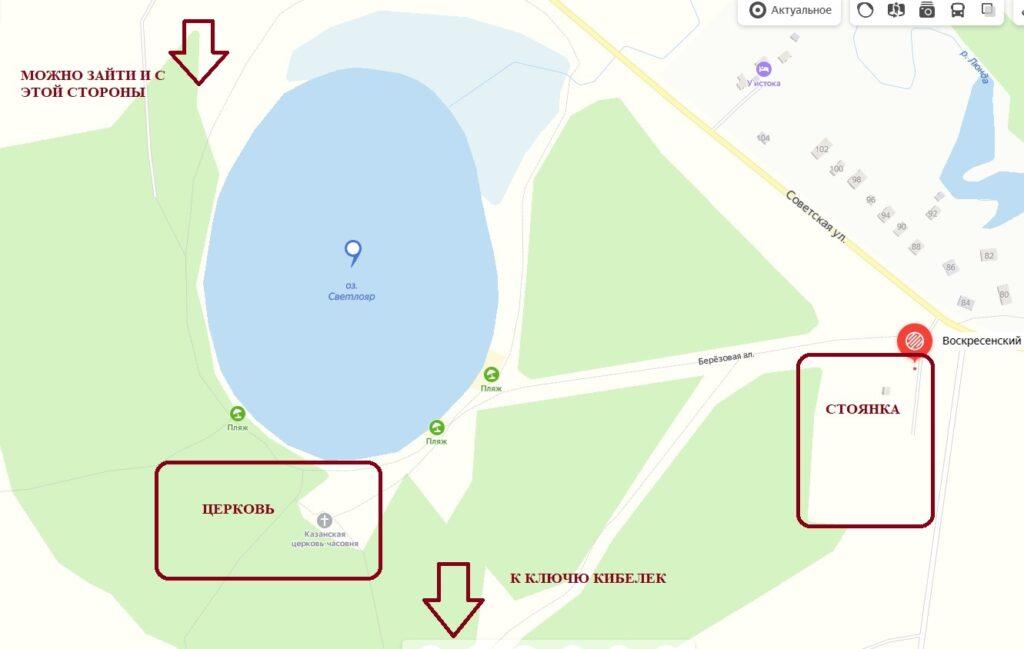 Ближайшие окрестности озера Светлояр на карте