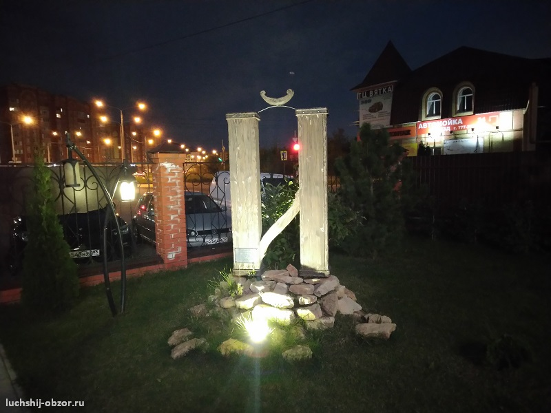 Памятник букве Й